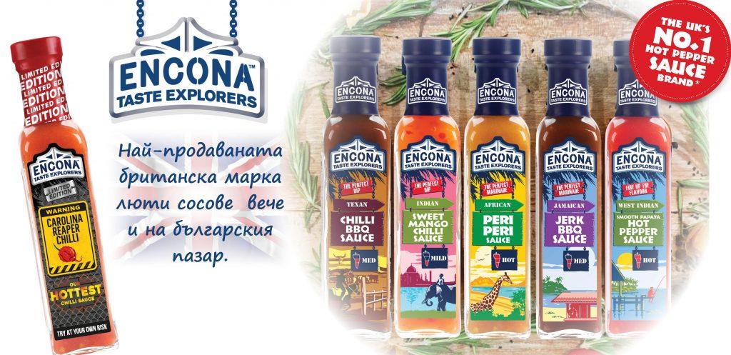 ENCONA - Най-добрите чили сосове